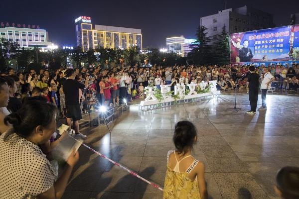 """山西晋城成为""""国家公共文化服务体系示范区"""""""
