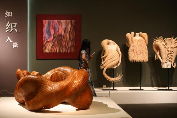 第二届全国工艺美术作品展暨中国国家博物馆第二届工艺美术作品邀请展开幕