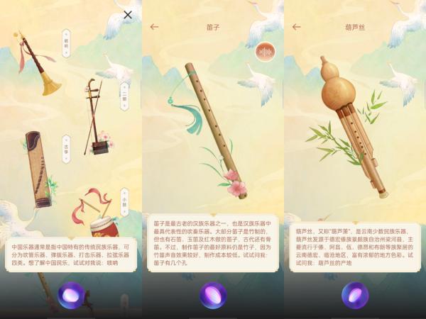 广西民族博物馆携手OPPO数字化展现广西民乐魅力