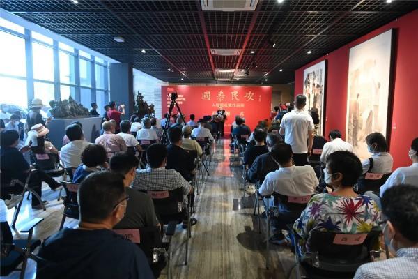 中国国家画院展出百名人物画名家百幅作品