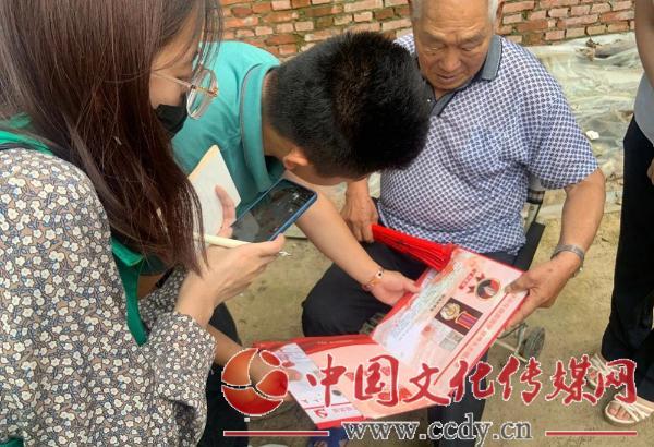 """致敬老兵,共庆""""八一"""" 济南市关爱退役军人基金会情暖退役军人"""