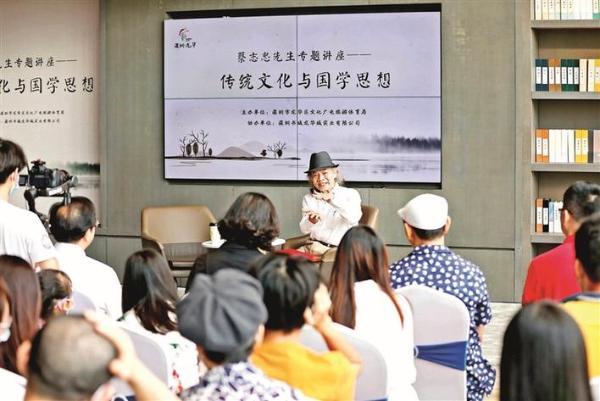 蔡志忠美术馆签约落户深圳龙华区