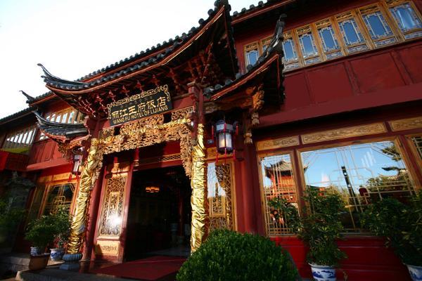 去丽江旅游,都有哪些酒店住宿可以推荐?