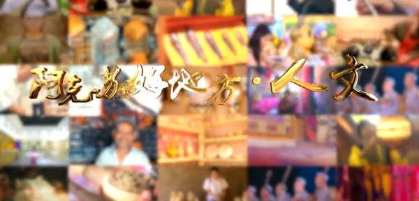 阿克苏好地方·人文篇——《乌什县依麻木镇国家通用语言小学》