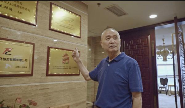 退役军人张湖海:从战场到商场本色不改