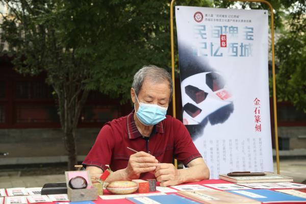 北京西城区招募志愿者传承非遗瑰宝