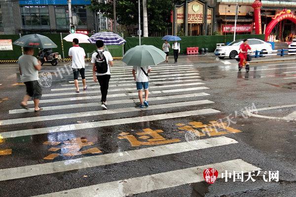 未来三天重庆部分地区有中到大雨 后天最高温将达38℃