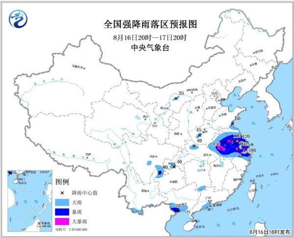 暴雨黄色预警:浙江江苏上海安徽等局地有大暴雨
