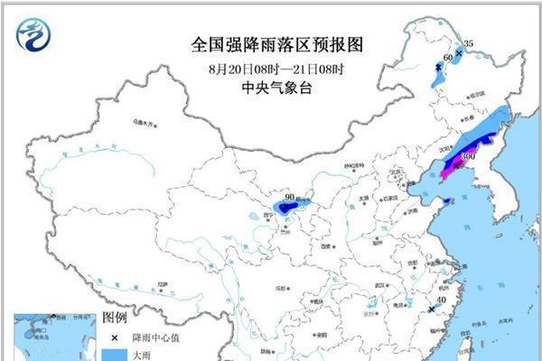 暴雨黄色预警:辽宁吉林局地有特大暴雨
