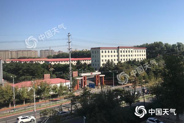今夜起冷空气影响吉林 中秋假期阵雨频繁降温5-8℃