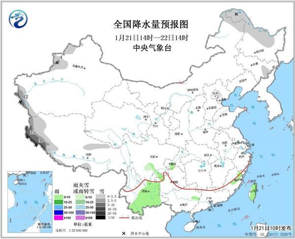 西藏西南部将有强降雪 局地降水量或破历史纪录