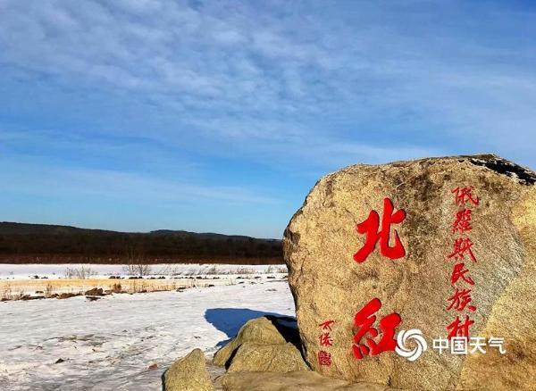 黑龙江:极地冰雪北极村