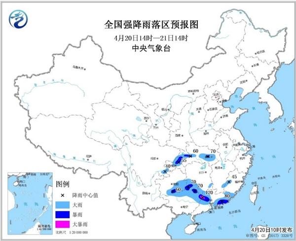 暴雨蓝色预警 广东广西局地有大暴雨