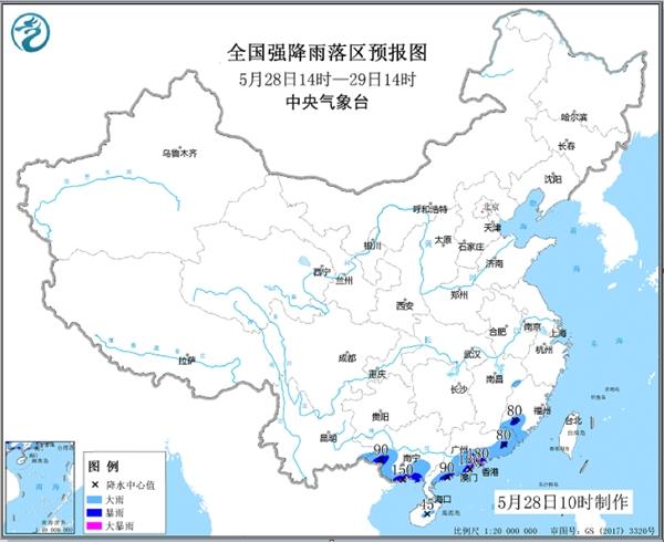 暴雨蓝色预警持续!广东广西等地局地有大暴雨!