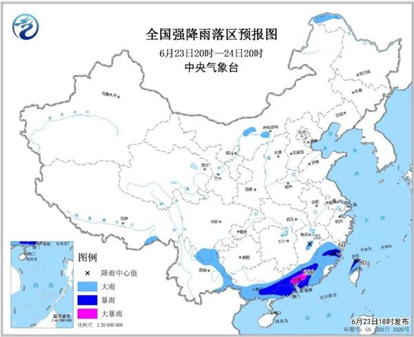 暴雨黄色预警  广东江西广西等地部分地区有大到暴雨