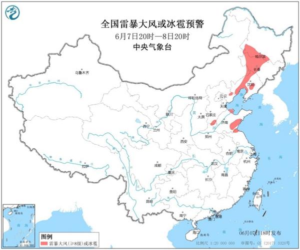 强对流蓝色预警 广东湖南浙江等地有短时强降水