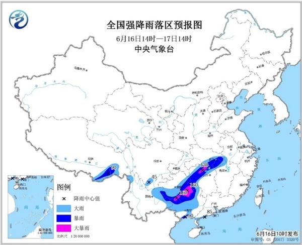 暴雨蓝色预警 湖南广西等局部有大暴雨并伴有强对流天气才