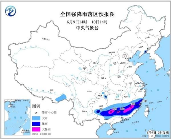 暴雨黄色预警:福建江西湖南广西广东有大暴雨