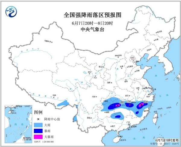 暴雨黄色预警 湖南江西福建局地有大暴雨