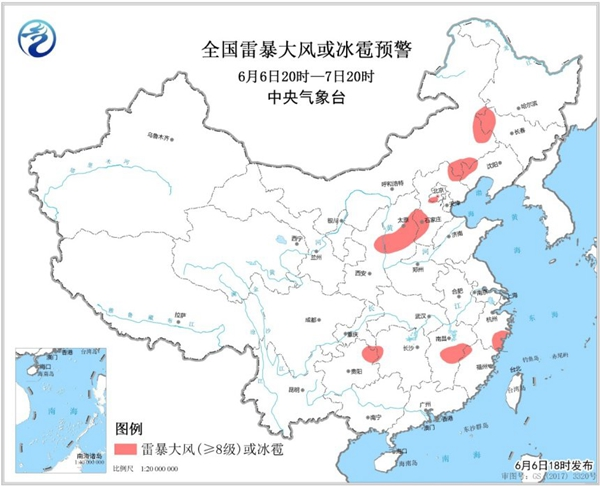 强对流蓝色预警 北京浙江等地将有雷暴大风和冰雹