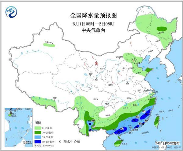 江南华南较强降雨持续 北方高温天气再升级