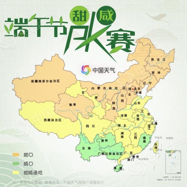 """全国粽子流派地图出炉 终极解密""""甜咸之争""""-资讯-中国天气网"""