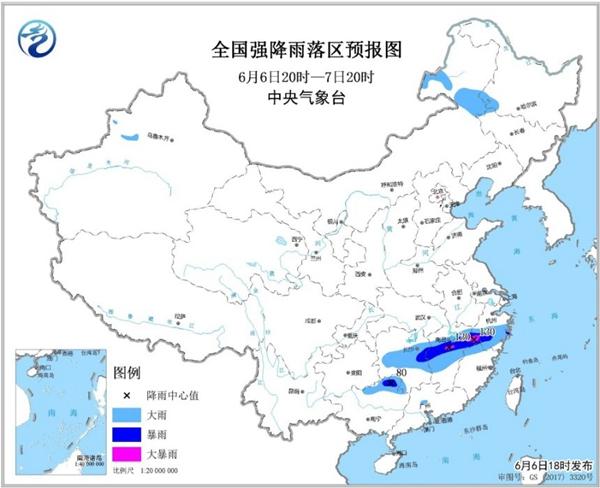 暴雨蓝色预警 湖南江西浙江等地局地有大暴雨