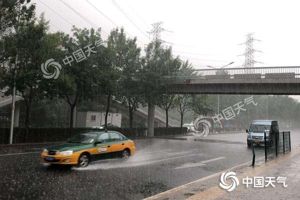 北京部分地区已现降雨 下午雨停不影响节前晚高峰