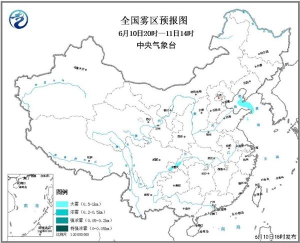 海雾黄色预警 渤海山东半岛部分海域能见度不足1公里