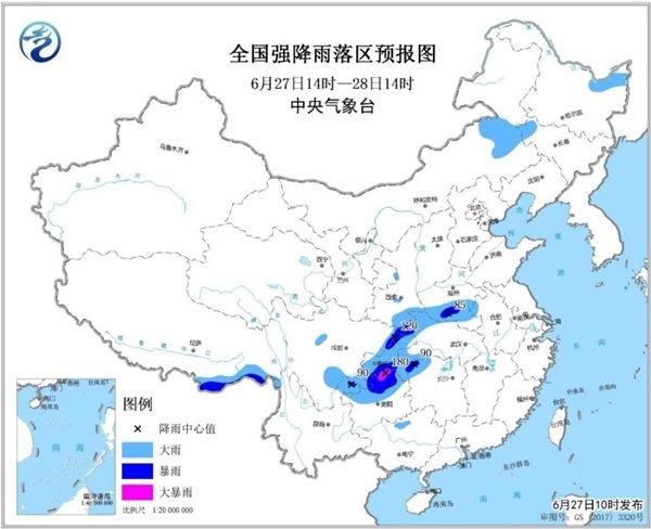 暴雨蓝色预警 重庆贵州局地有大暴雨