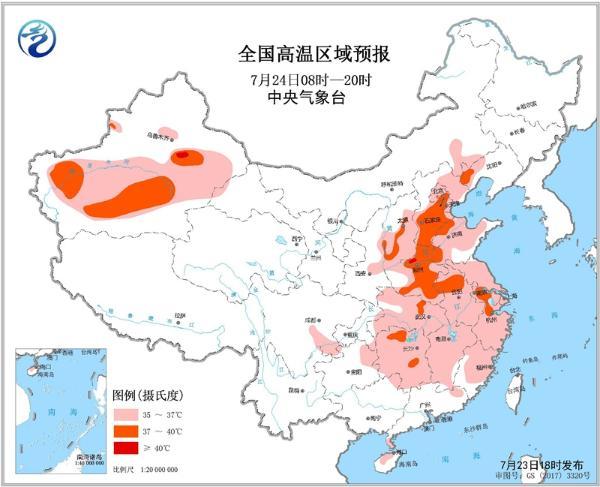 高温黄色预警 河北河南安徽新疆局地气温超40℃