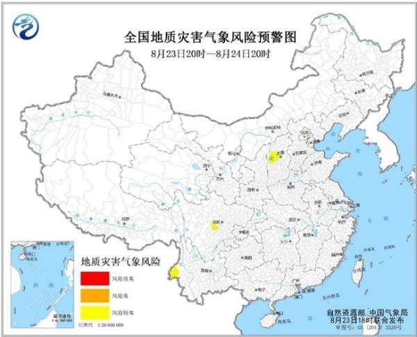 地质灾害预警 四川云南山西局地psp机器人格斗的游戏攻略风险较高
