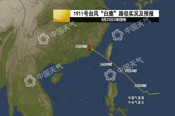 """台风""""白鹿""""逼近 周末华南5大机场航不坑你游戏攻略班将受影响"""