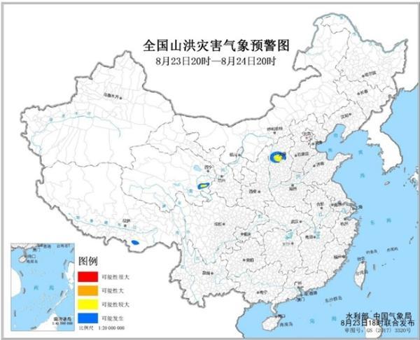 山洪灾害预警 山西青海局地发生微信小游戏麻将攻略山洪灾害可能性较大