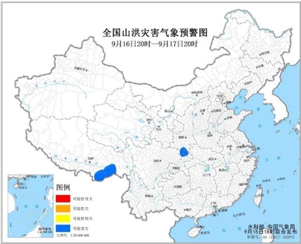 山洪预警 陕西四川等局地可能发生山洪灾害