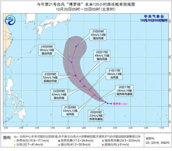 """""""浣熊""""加强为强台风级 今年第21号台风""""博罗依""""生成"""