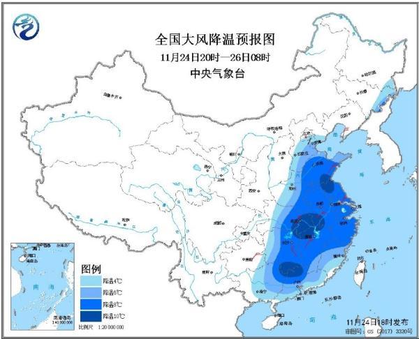 寒潮蓝色预警 黄淮江南等地局部降温幅度可超过10℃