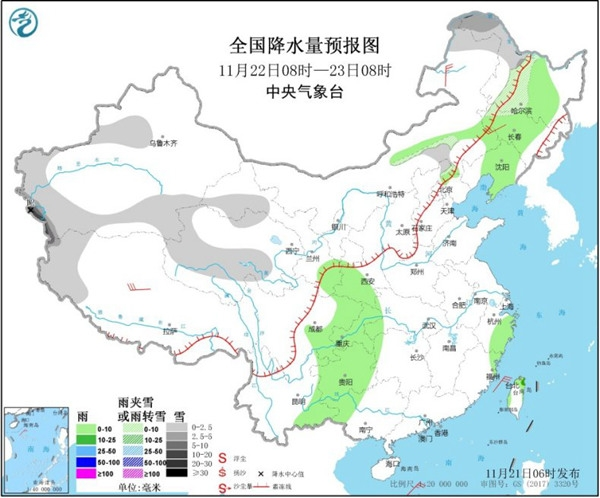 全国大部回暖进行时 华北黄淮局地或有重度霾