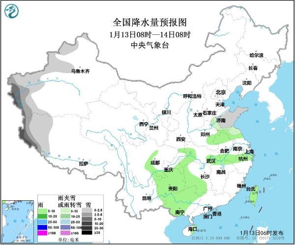 大范围雨雪再次上线 华北黄淮仍有雾和霾-资讯-中国天气网