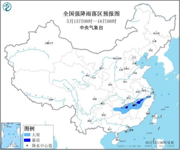 暴雨蓝色预警 湖南江西等地局部地区有暴雨