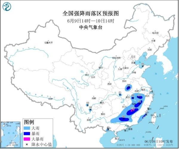 暴雨黄色预警  9省区将有大到暴雨 江西局地大暴雨