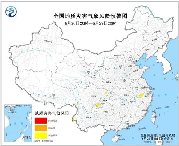 地质灾害气象风险预警:云南四川安徽浙江等地需防范地质灾害