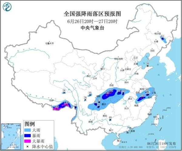 暴雨蓝色预警继续!四川重庆湖北安徽西藏等地局地有大暴雨