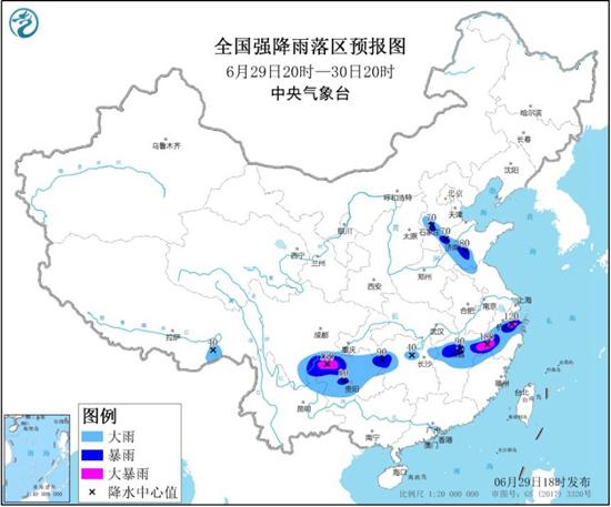 暴雨蓝色预警 四川云南贵州江西浙江等局地有大暴雨