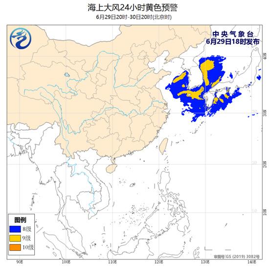 海上大风黄色预警 黄海东海部分海域阵风可达10至11级