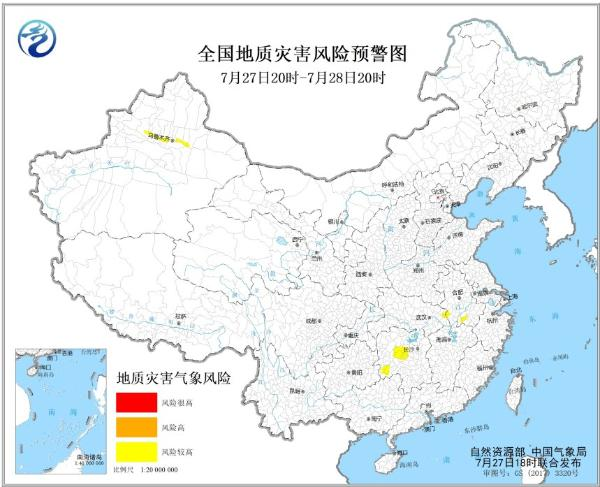 地质灾害气象风险预警!安徽湖北湖南新疆等地局地风险较高