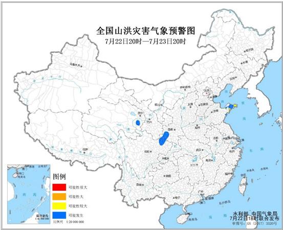 山洪灾害预警:山东四川陕西等地可能发生山洪灾害