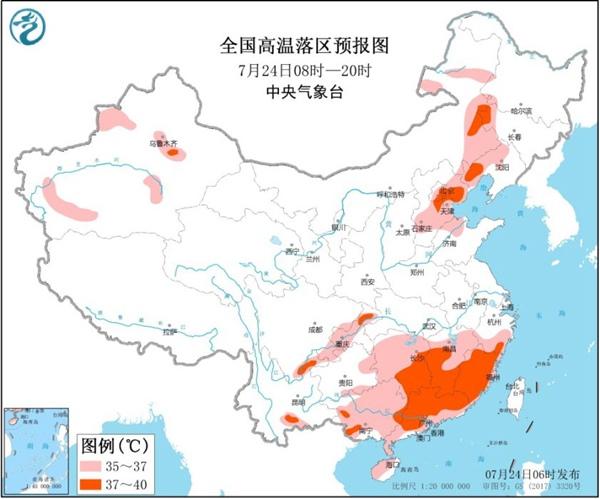 高温黄色预警:福建江西湖南广东等地局地最高温可达40℃