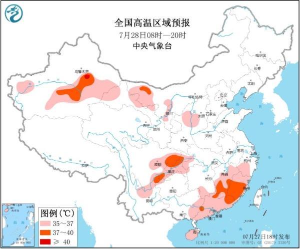 高温预警继续!四川福建等地部分地区最高气温可达37至39℃