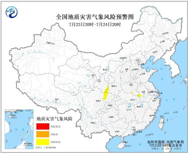 地质灾害气象风险预警:四川安徽等5省发生地质灾害风险较高